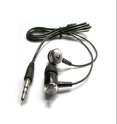 Kui Yin KY-688 In-ear Headphone