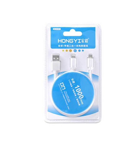 Hongyi 2 in 1 Data Cable